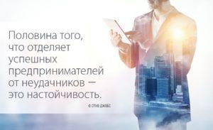 Бизнес цитаты