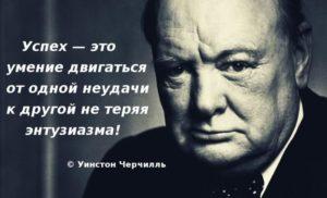 Великие цитаты