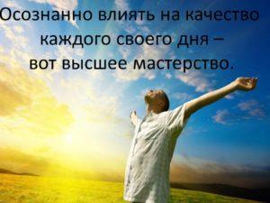 Красивые цитаты про жизнь