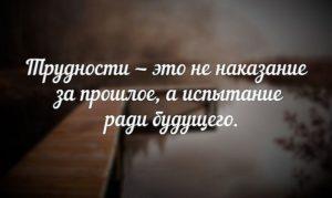 Красивые цитаты