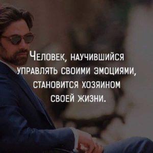 Крутые цитаты