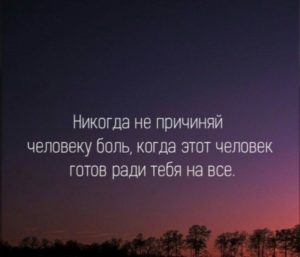 Лучшие цитаты