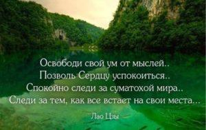 Цитаты великих людей