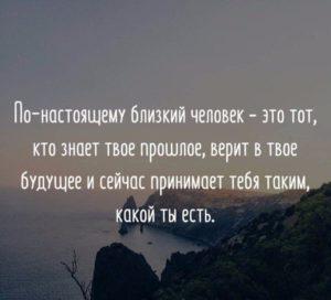 Цитаты о любви из книг