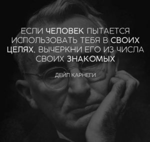 Цитаты про людей