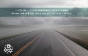 Цитаты про небо