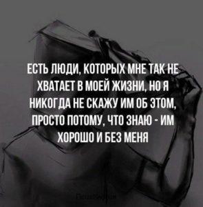 Цитаты со смыслом до слез