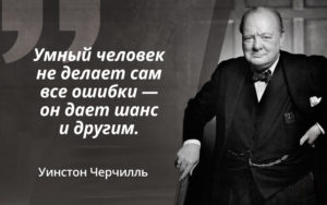 Цитаты со смыслом