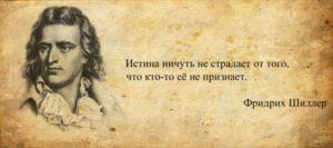 Цитаты философов